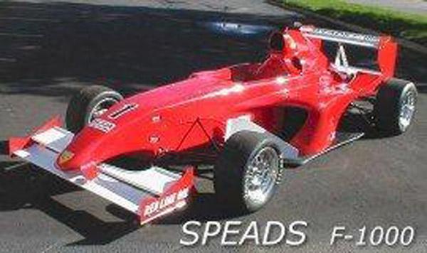 Speads F1000 Bike engined car